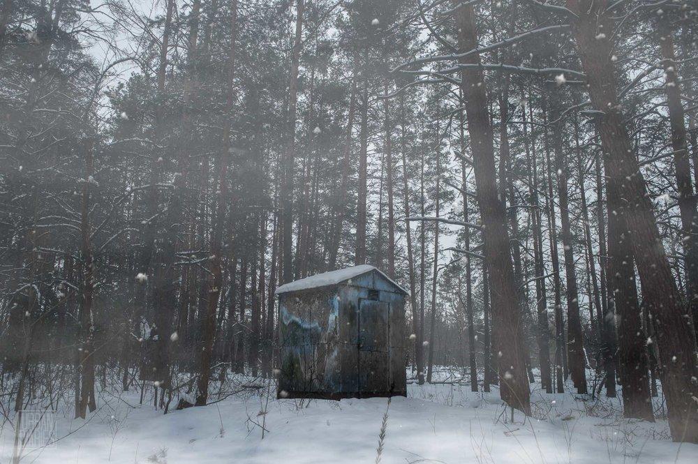 ChernobylSEO-20.jpg
