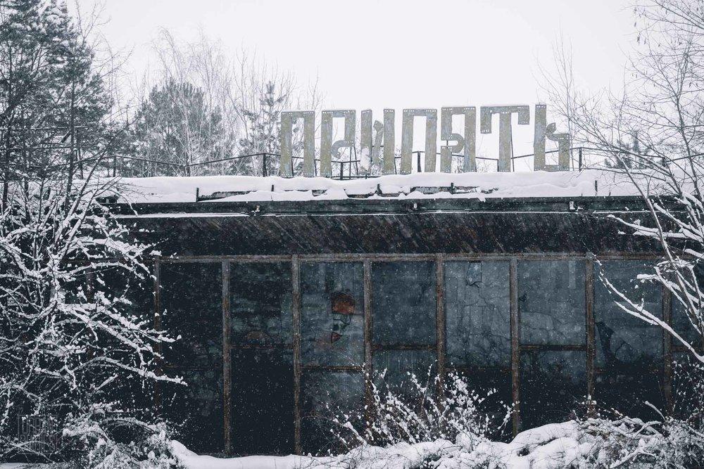 ChernobylSEO-73.jpg