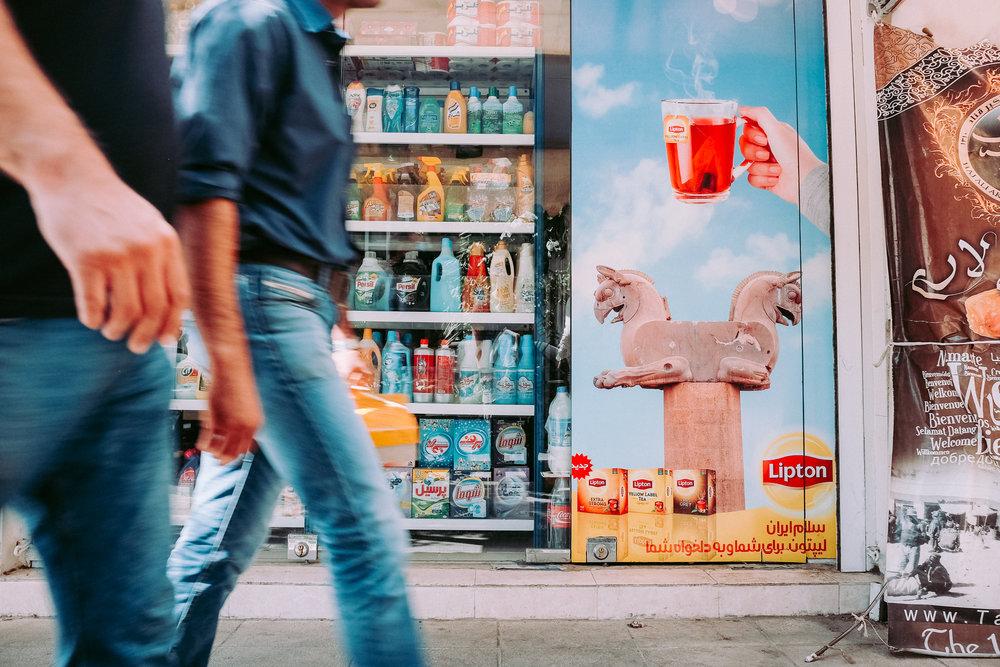 Advertisement, Taleqani Street, Shiraz