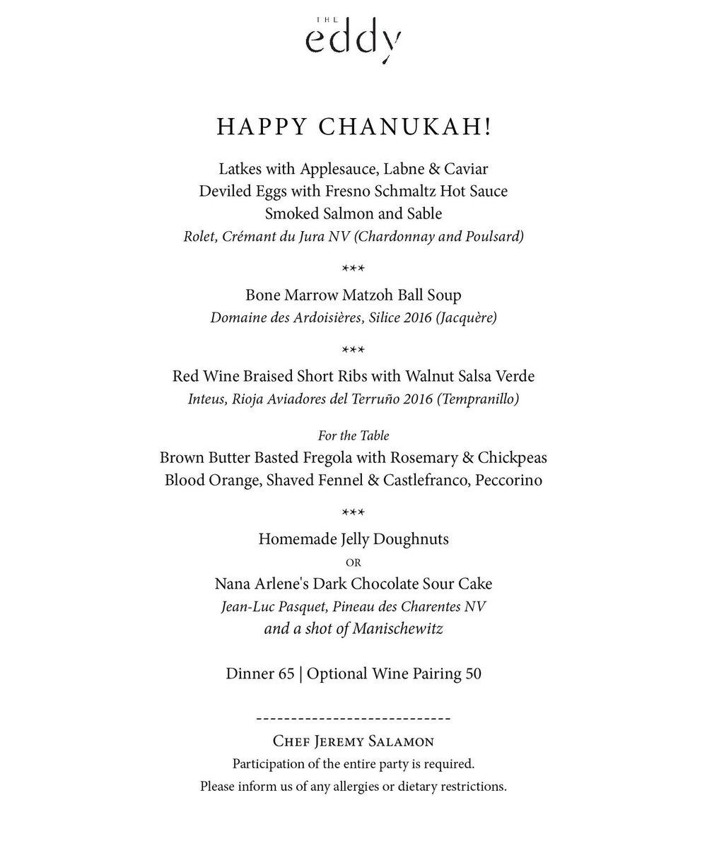 Food 12.6.18 Chanukah!2.jpg