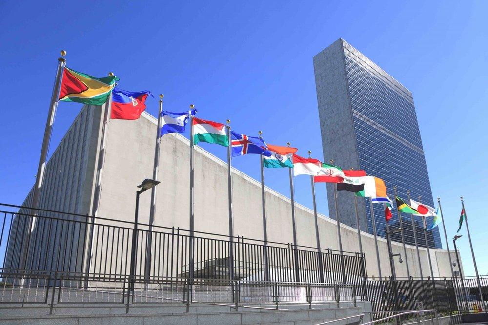 un-united-nations-e1494375595426.jpg