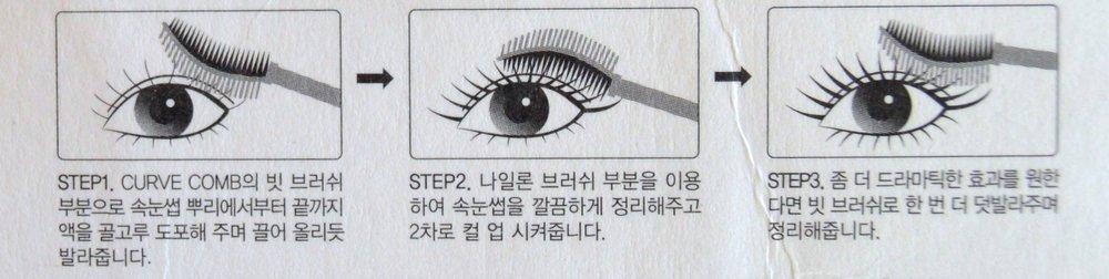 Face-Shop-Mascara-Diagram.jpg