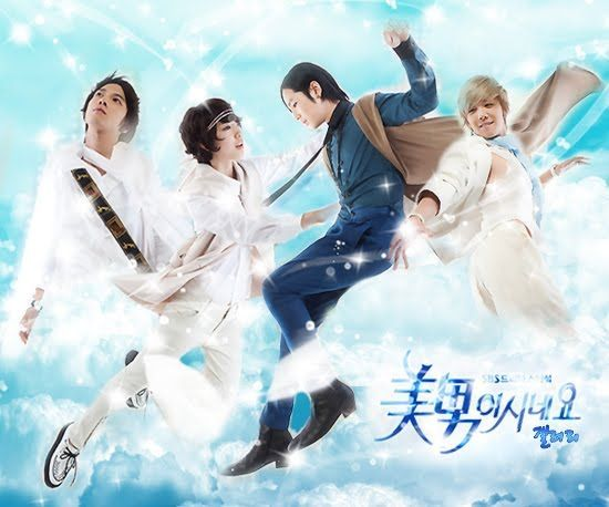 kdrama_you_re_beautiful_is_popular_in_the_philippines_26032010001314.jpeg