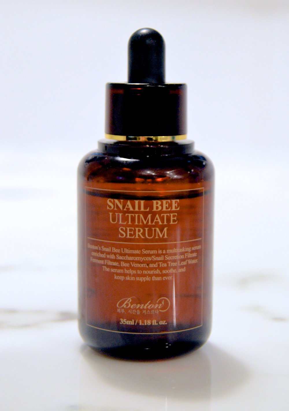 Snail Serum.jpg