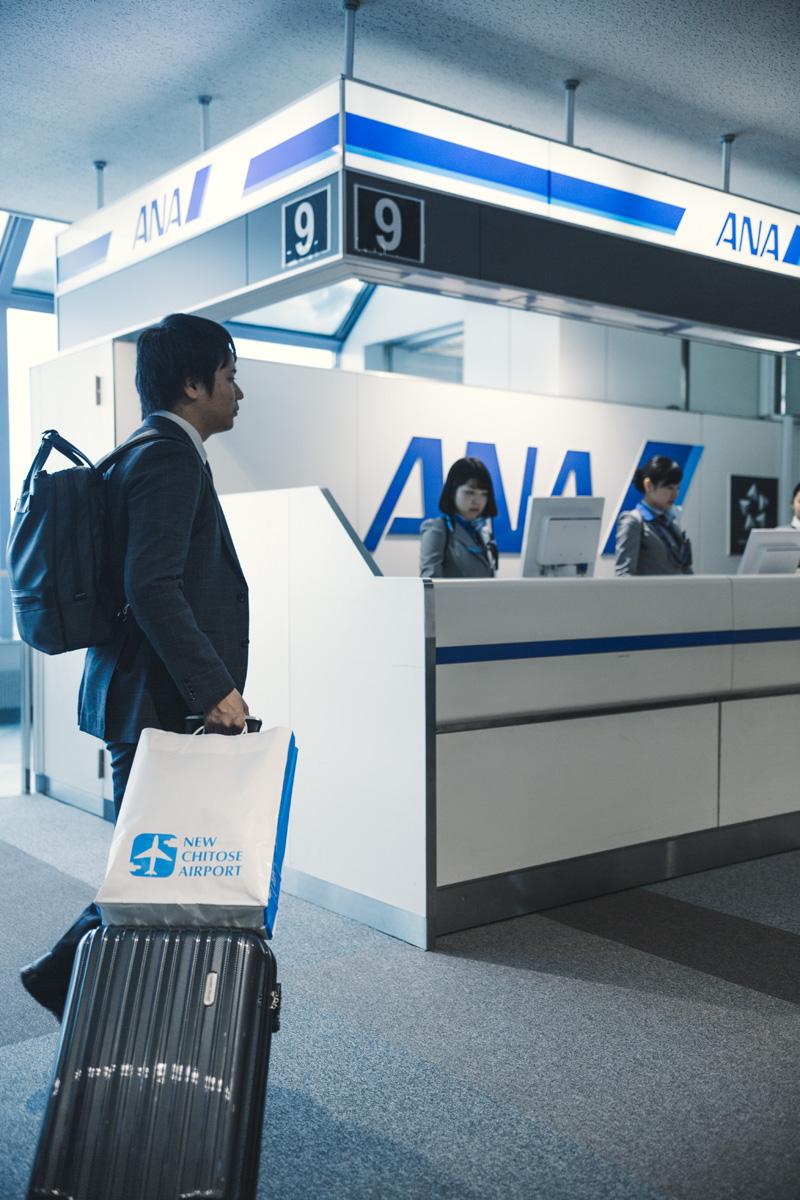 Sapporo chitose airport hokkaido.jpg