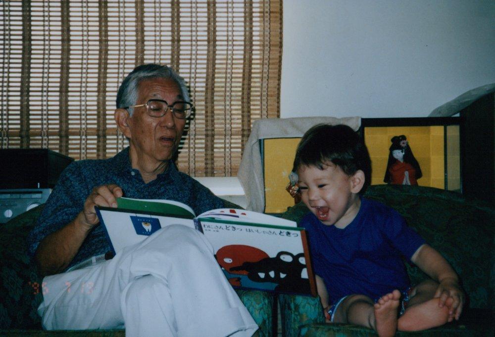 MKS - Grandpa Matsumoto Reading to Michael.jpg