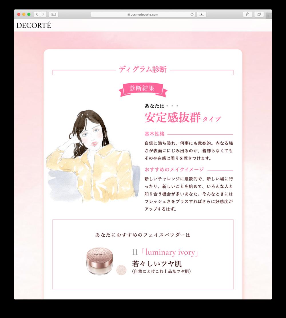 スクリーンショット 2019-01-31 14.31.38.png