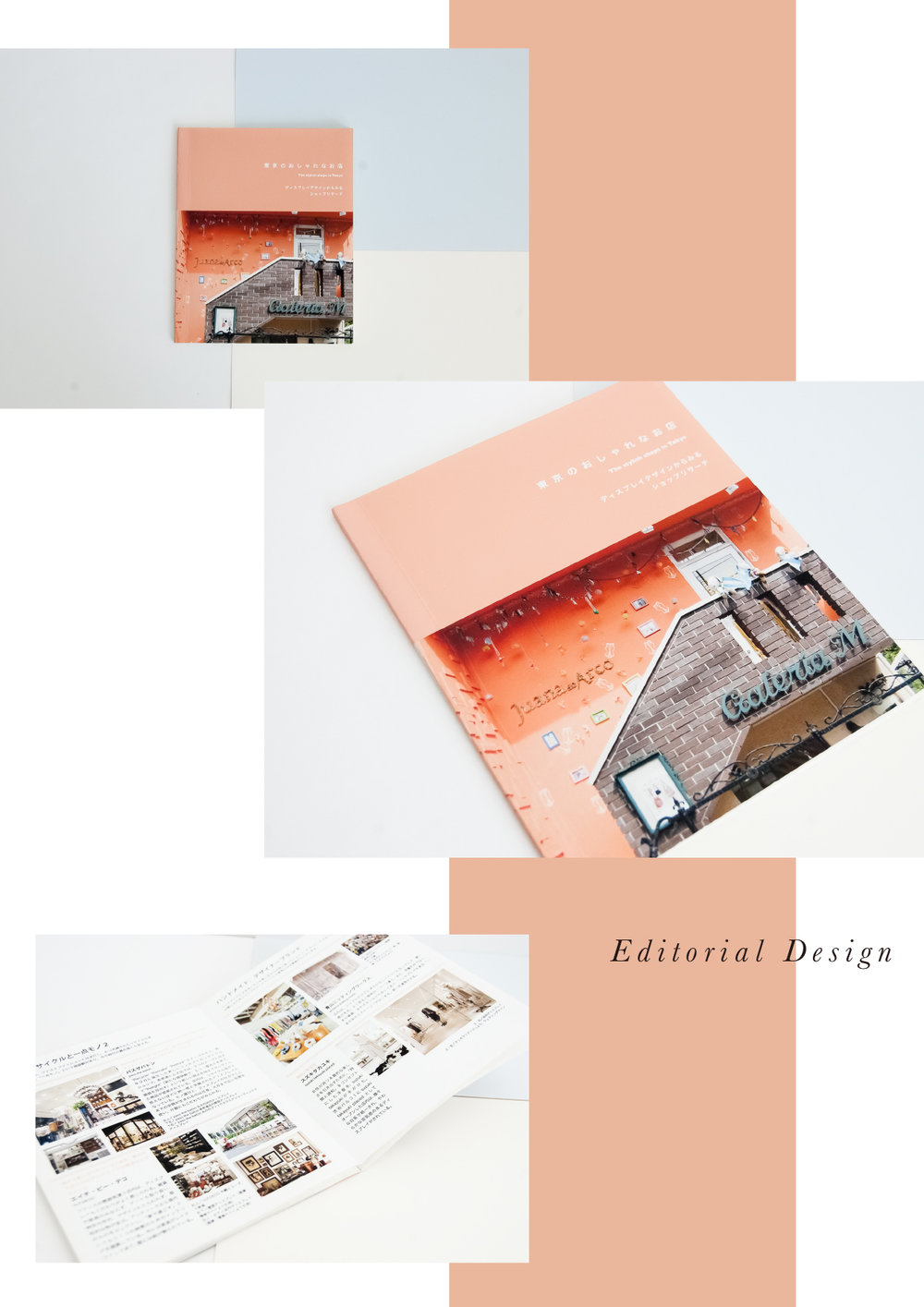 graphic_portofolio2-11.jpg