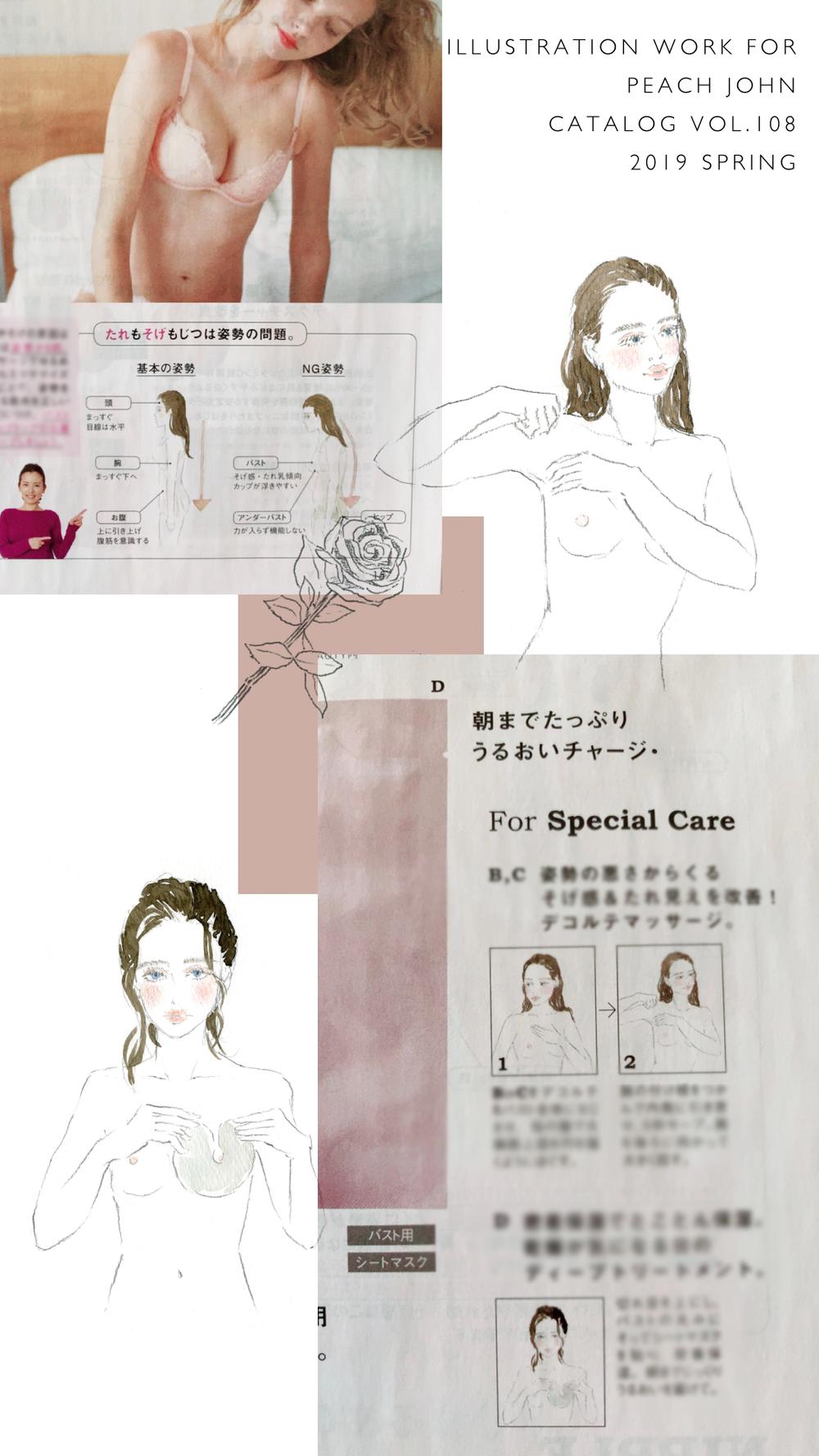 PEACHJOHN-_2019spring_vol108_yurikooyamaillustration_stories3.png