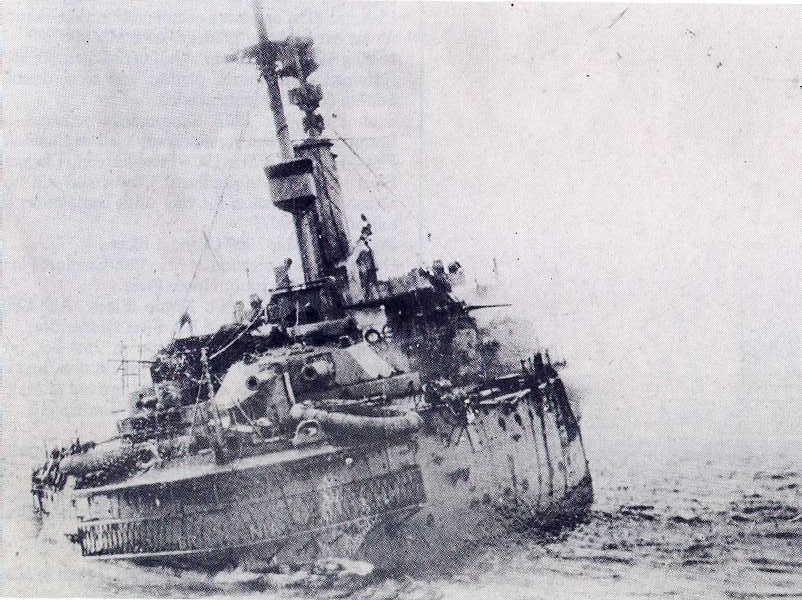 Britannia  sinking in the Atlantic off Cape Trafalgar on 9th November 1918.  (Credit:  Wikimedia Commons )