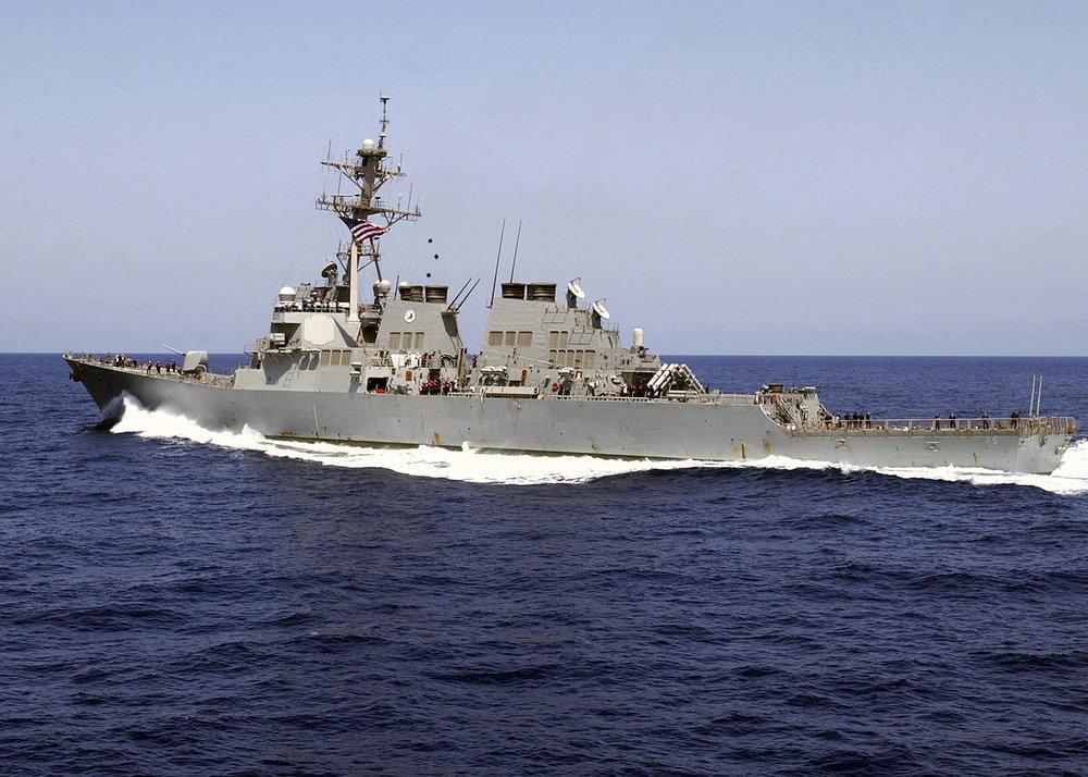 USS_Donald_Cook_DDG-75.jpg