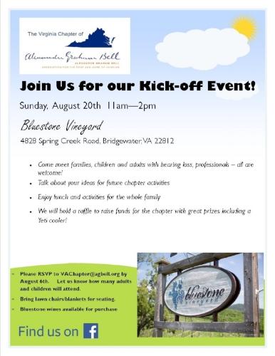 Kickoff Event-email-flier.jpg