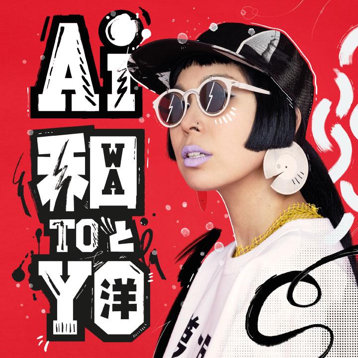 ALBUM_Cover.jpg
