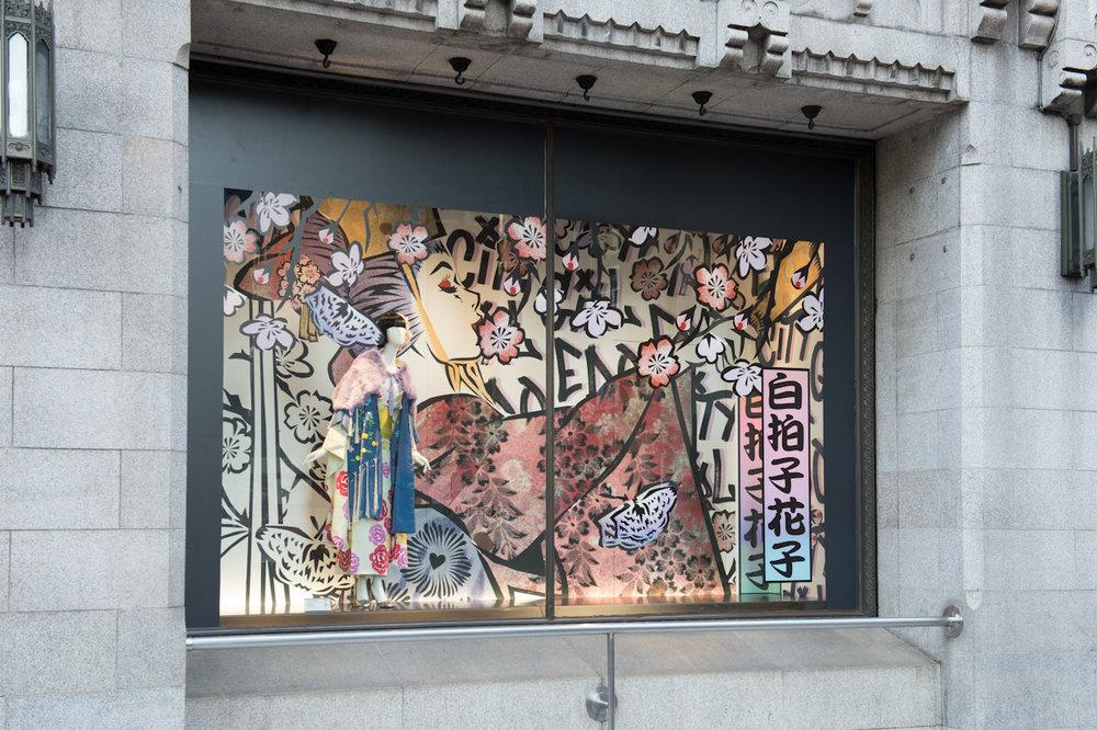 aiko_isetan_kabuki_day1_web_043.jpg