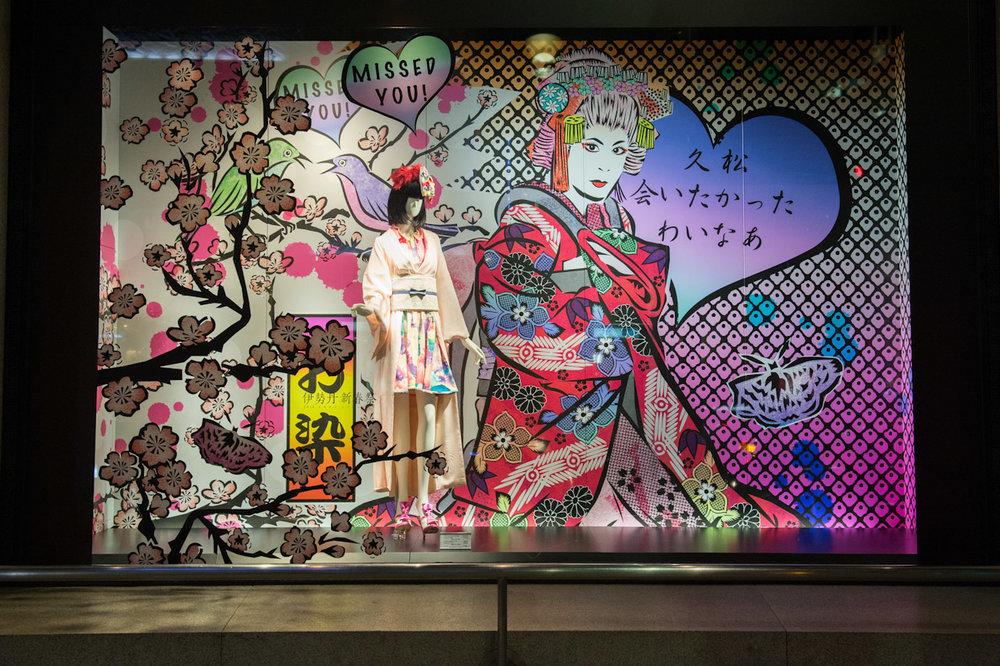aiko_isetan_kabuki_day2_web_206.jpg