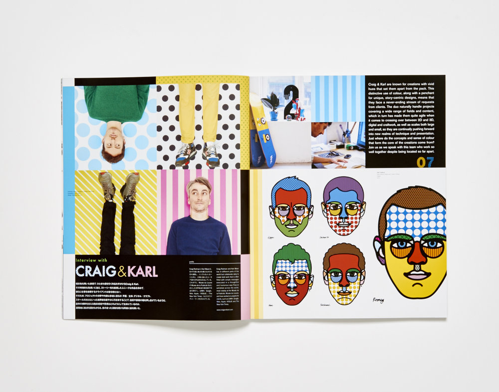 Craig & Carl featured page