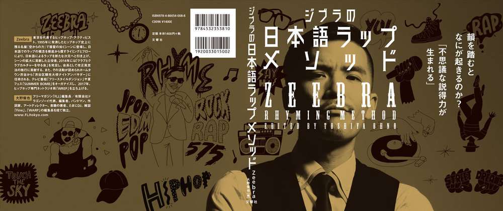 cover0208.jpg
