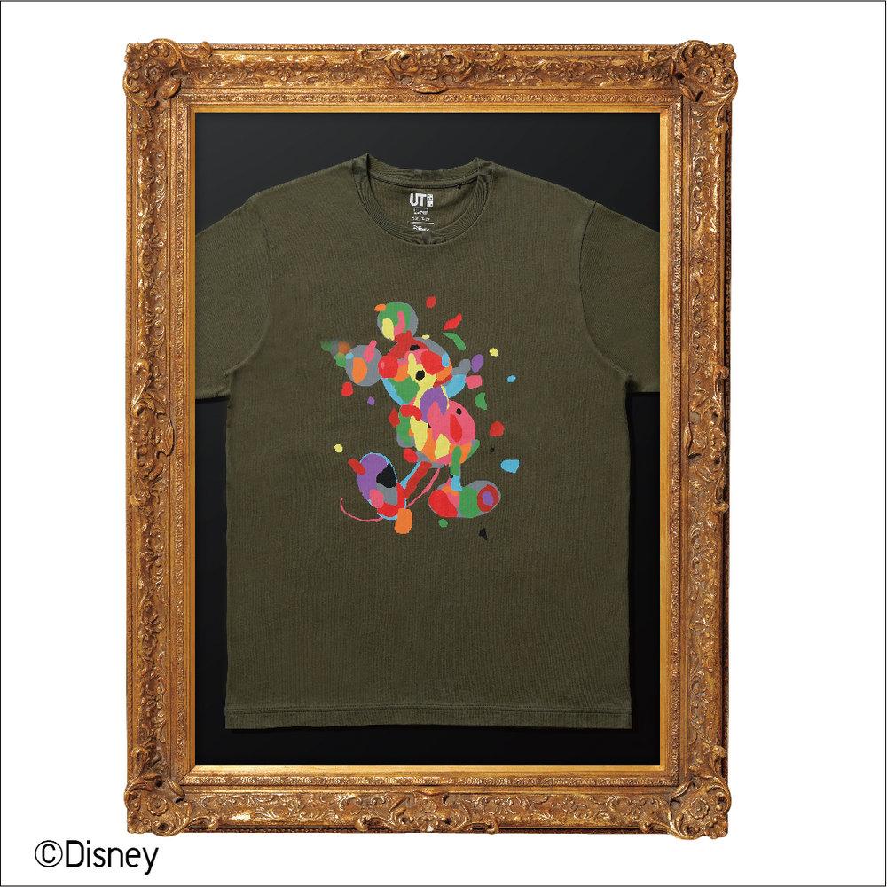 Mickey art-05.jpg