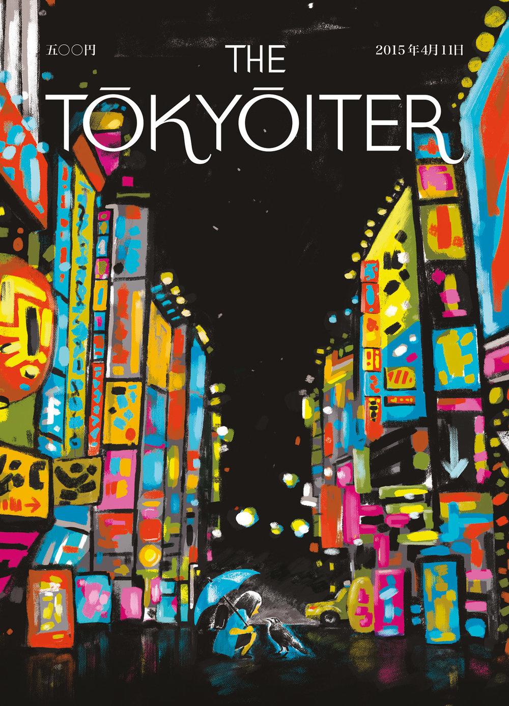 Tokoiter-original-cover-Big_ss.jpg