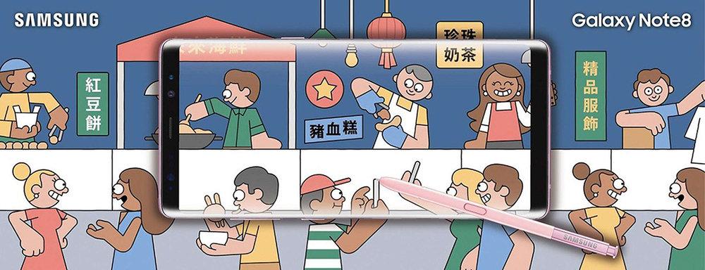 dan-woodger-samsung-taipei-jelly-lonodn-animation-1_s.jpg
