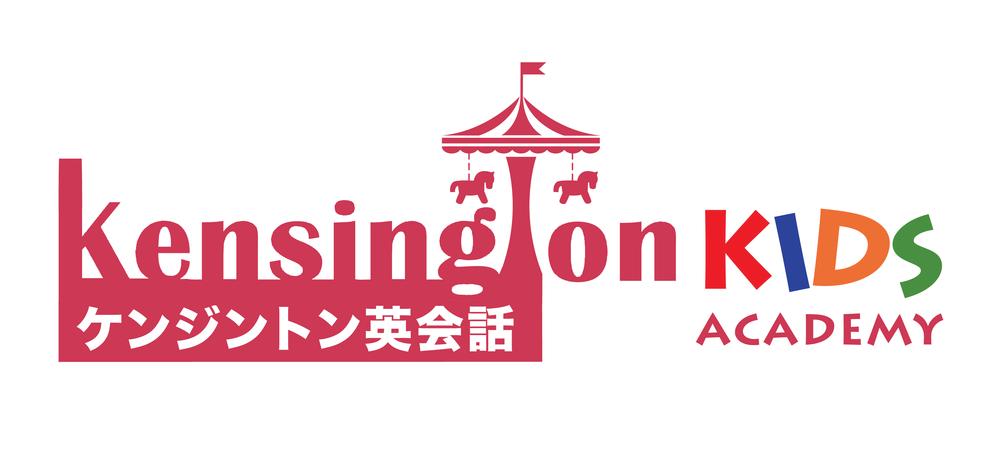 福岡中央区桜坂のケンジントンキッズアカデミー