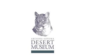 DesertMuseum.png