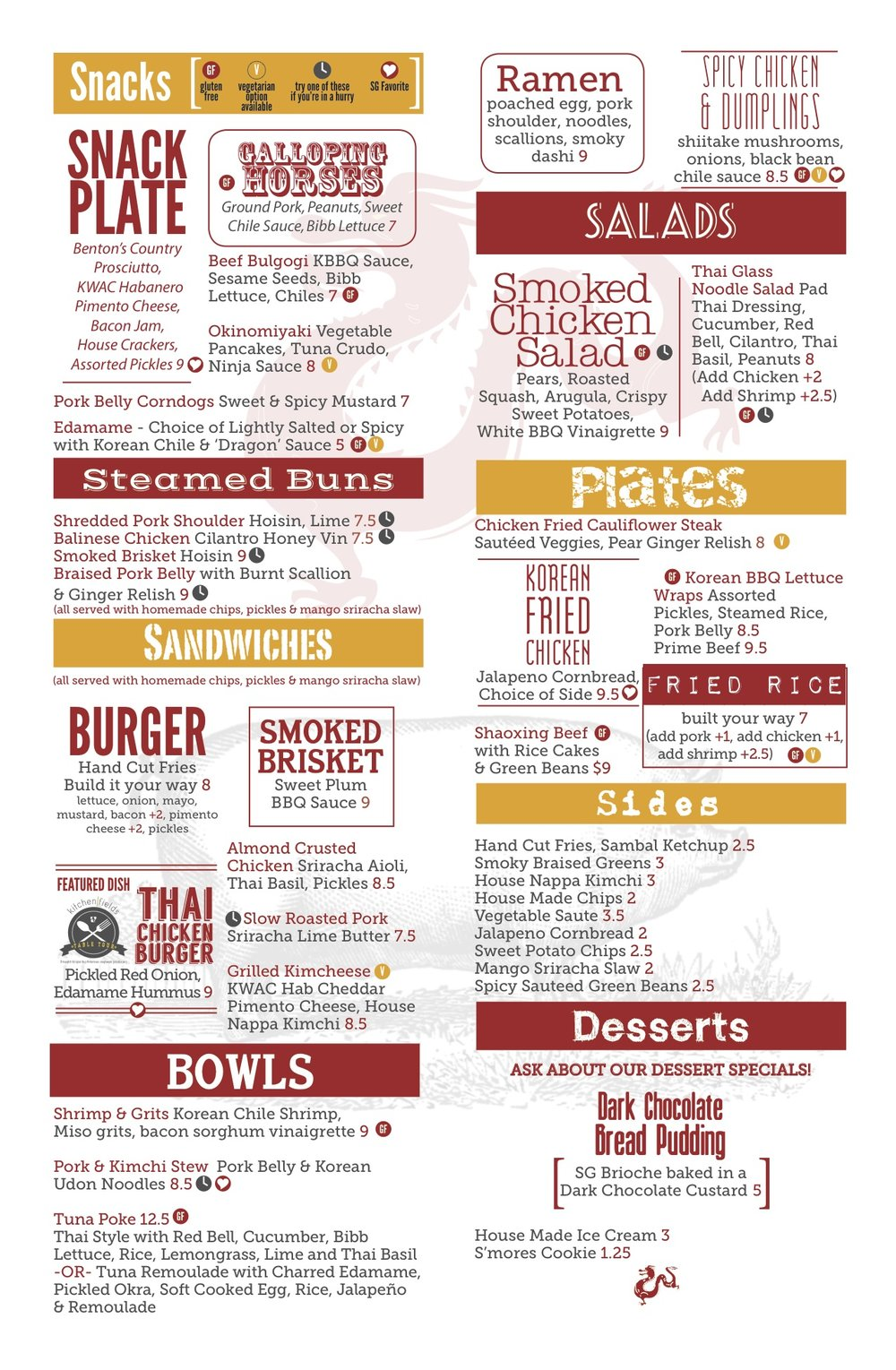 SG menu 17 rev.jpg