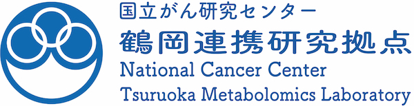 National Cancer Center Tsuruoka Metabolomics Laboratory