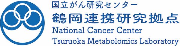 ncctmc_logo