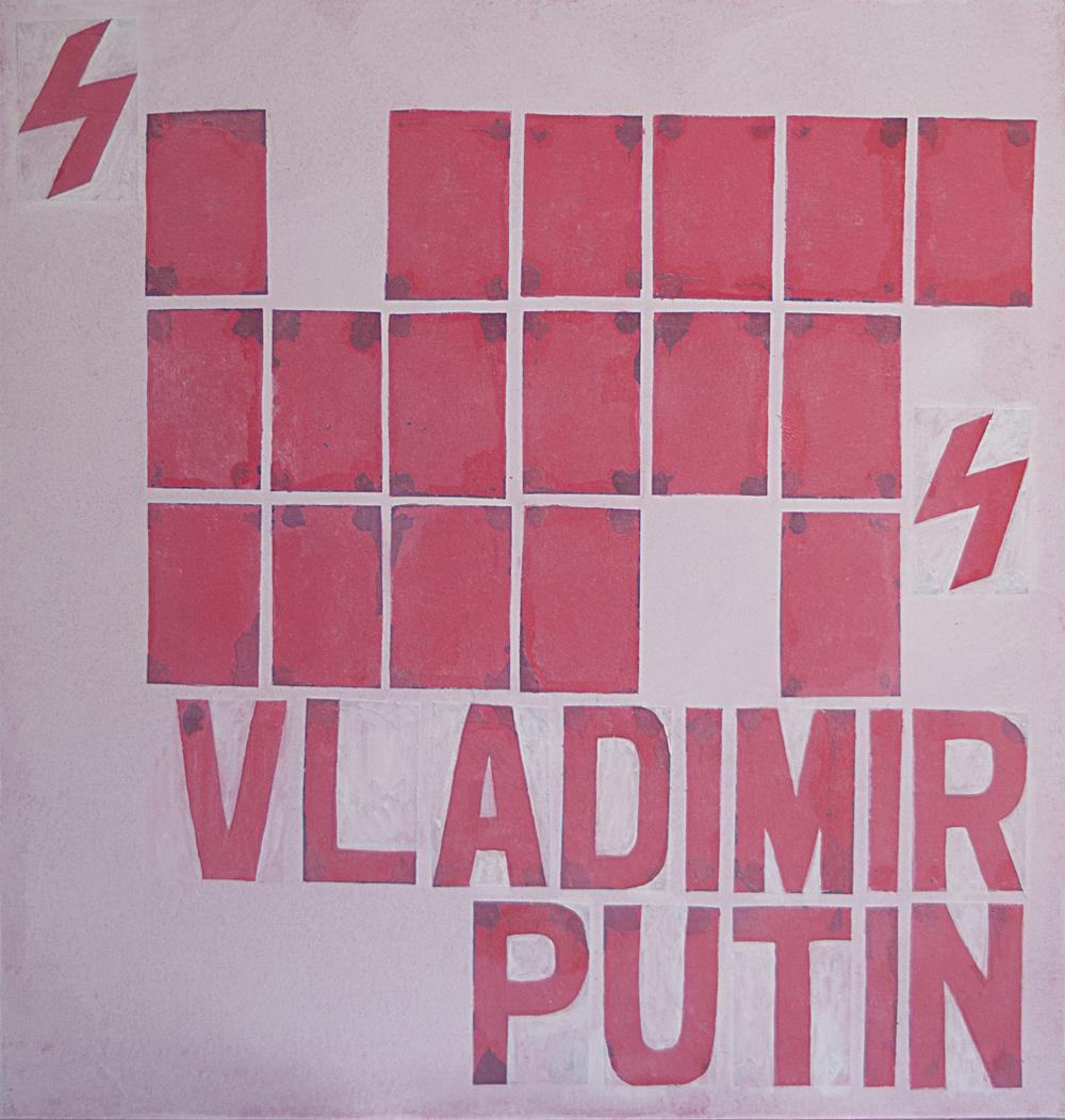 Yod, Vladimir Putin`s quote, 2014, canvas, acrylic, 60 x 60 cm