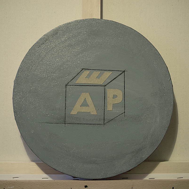 Yod, Sphere, 2010, canvas, acrylic, 30 x 30 cm