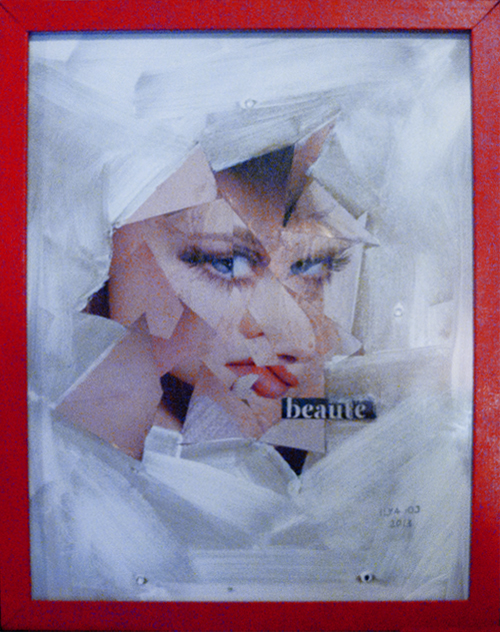 Yod, Beauty, 2013, picture frame, mixed media, 20 x 25 cm