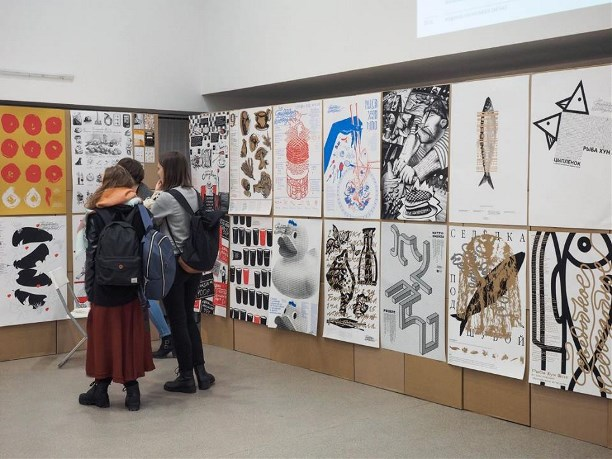 'Edible–Inedible' Exhibition. 2016