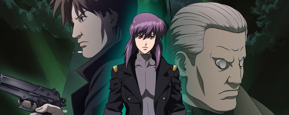 Ghost_Shell_solid_04.jpg