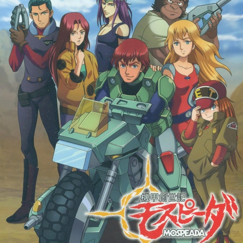 10 Underappreciated Anime Openings The Tokyo 5