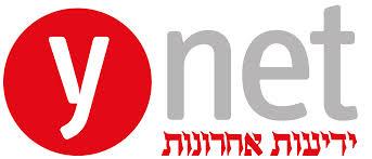 2004 Y'ideot Aharonot