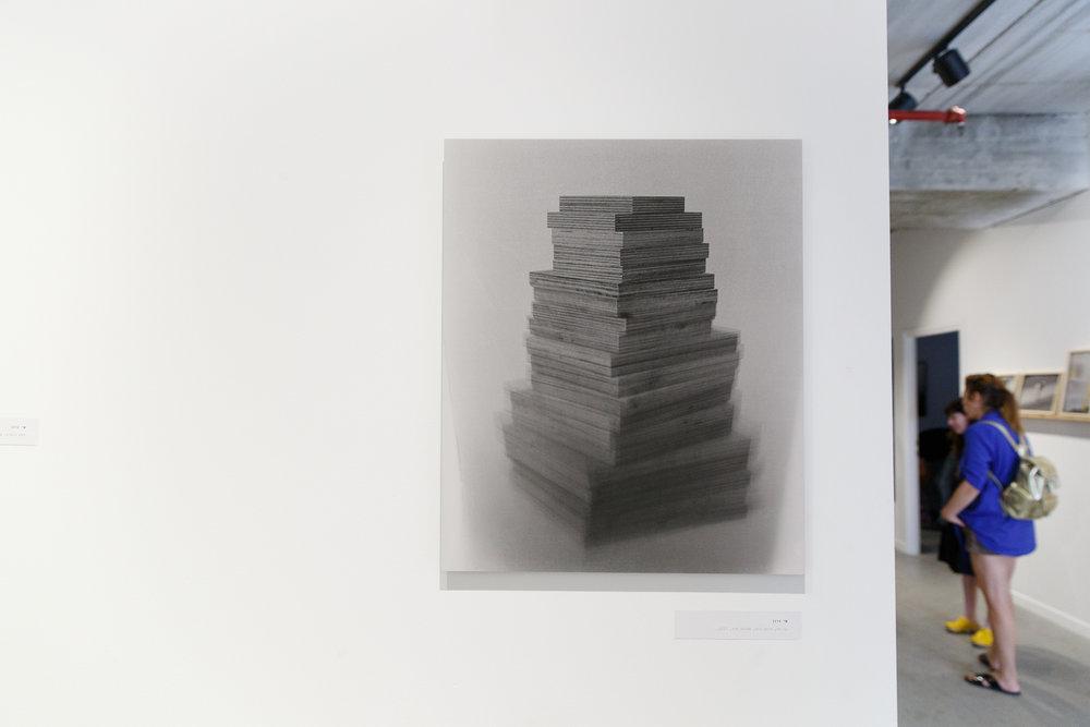 "שי גונן, ערימה, הדפס כסף, 60X50 ס""מ, 2017"