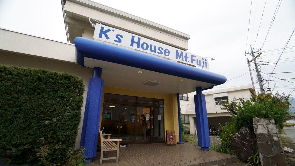 K-s-house-mt-fuji-hostel-where-to-stay-in-kawaguchiko-to-hike-polywander