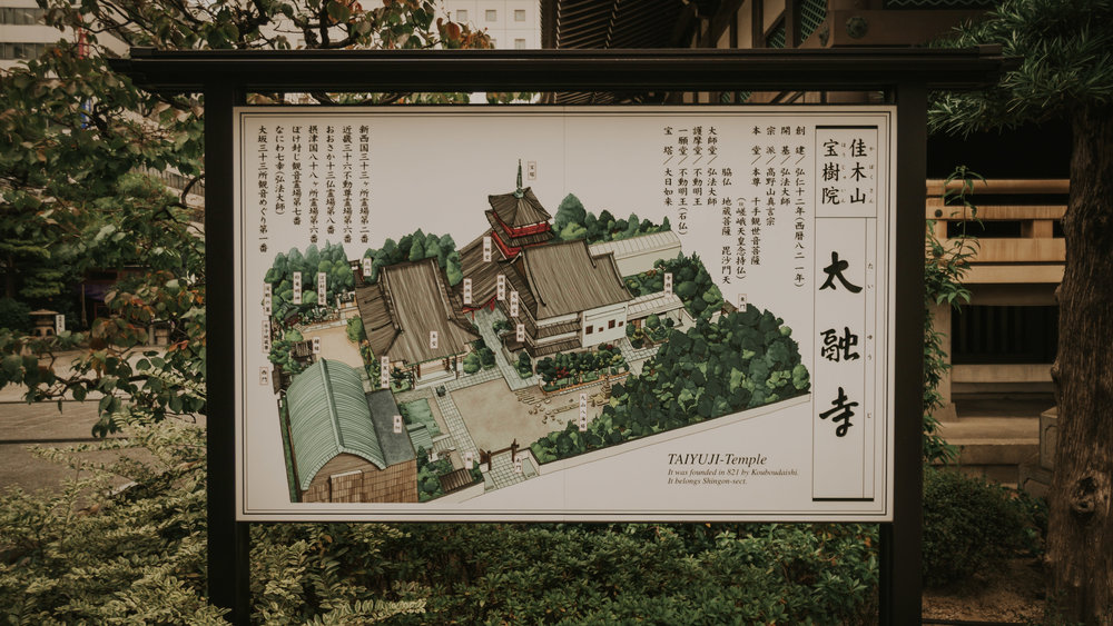 Taiyuu Temple map displaying the whole campus.