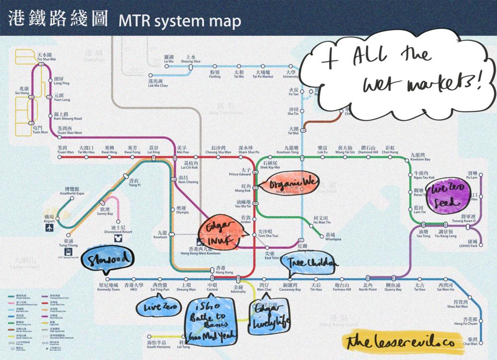 MTR Map_ZeroWasteShops_TheLesserEvil.jpg