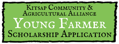 Kitsap Community & Agricultural Alliance Young Farmer Scholarship