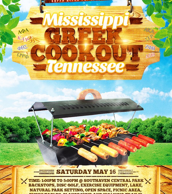 1st-Greek-Cookout-WEB-600x675.jpg