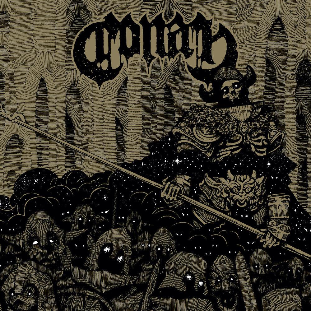 40. Conan - Existential Void Guardian (Sludge Metal/Doom Metal)