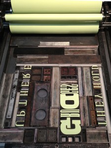 setting type on press bed
