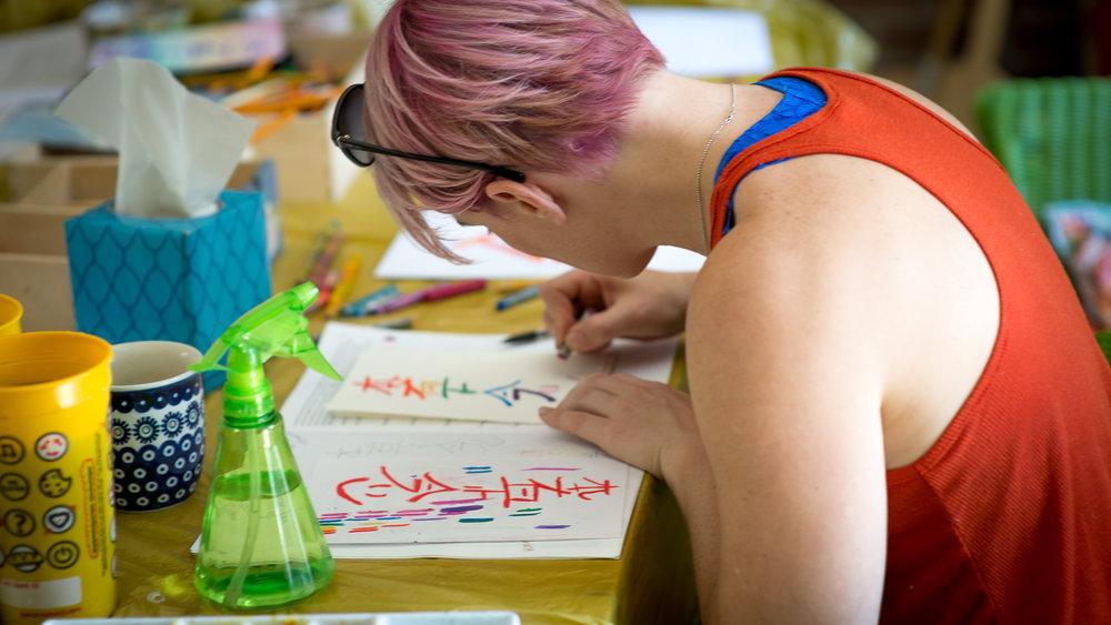 Silke's Art Reiki classes-28.jpg