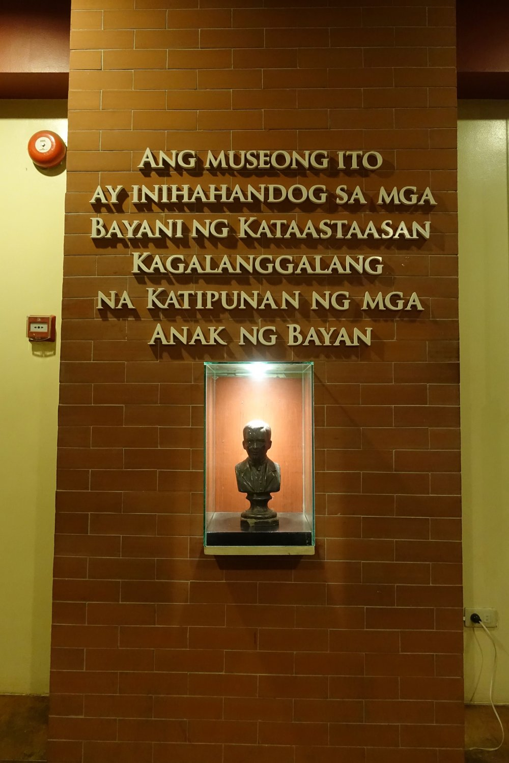 museo sign.jpg