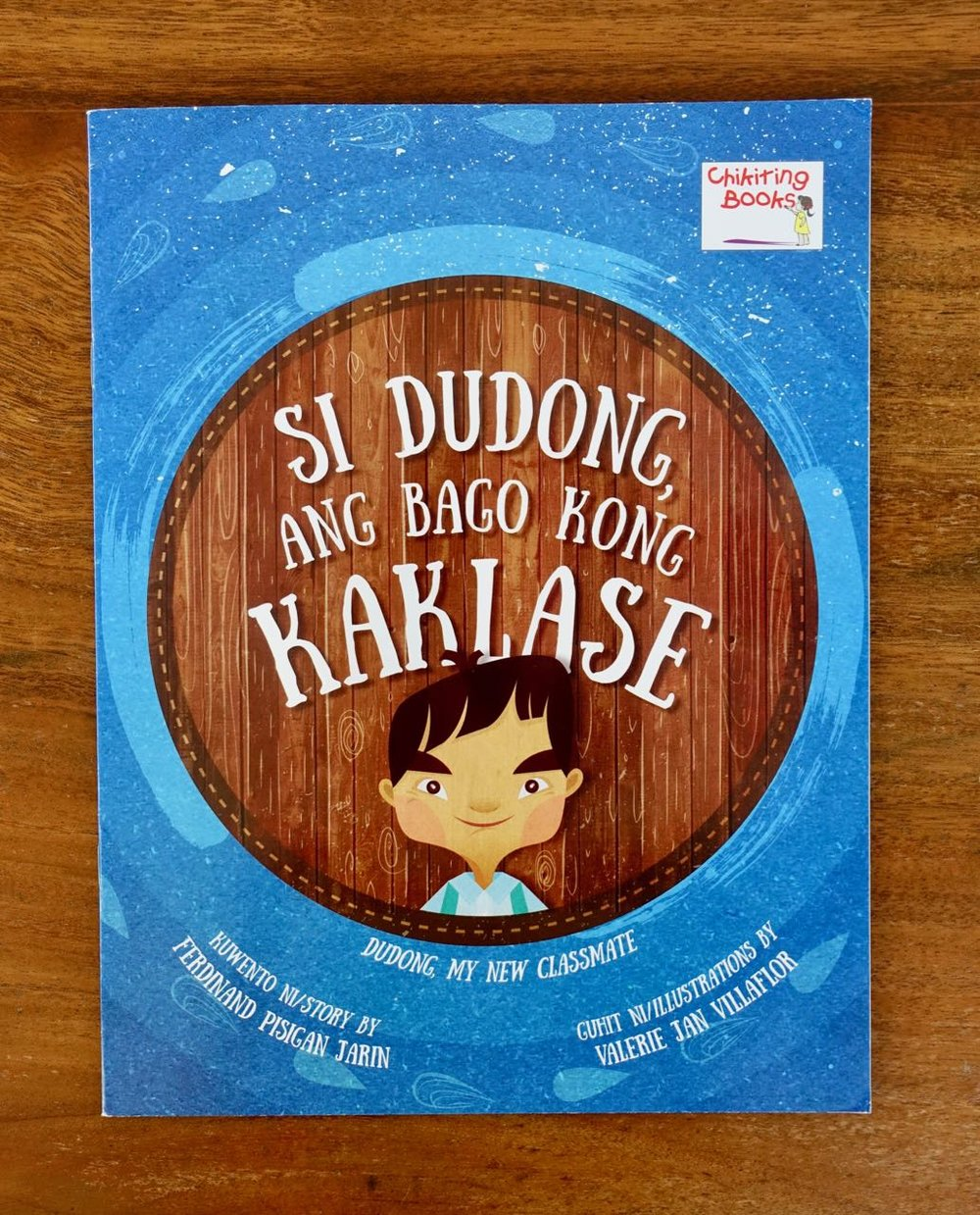 dudong cover