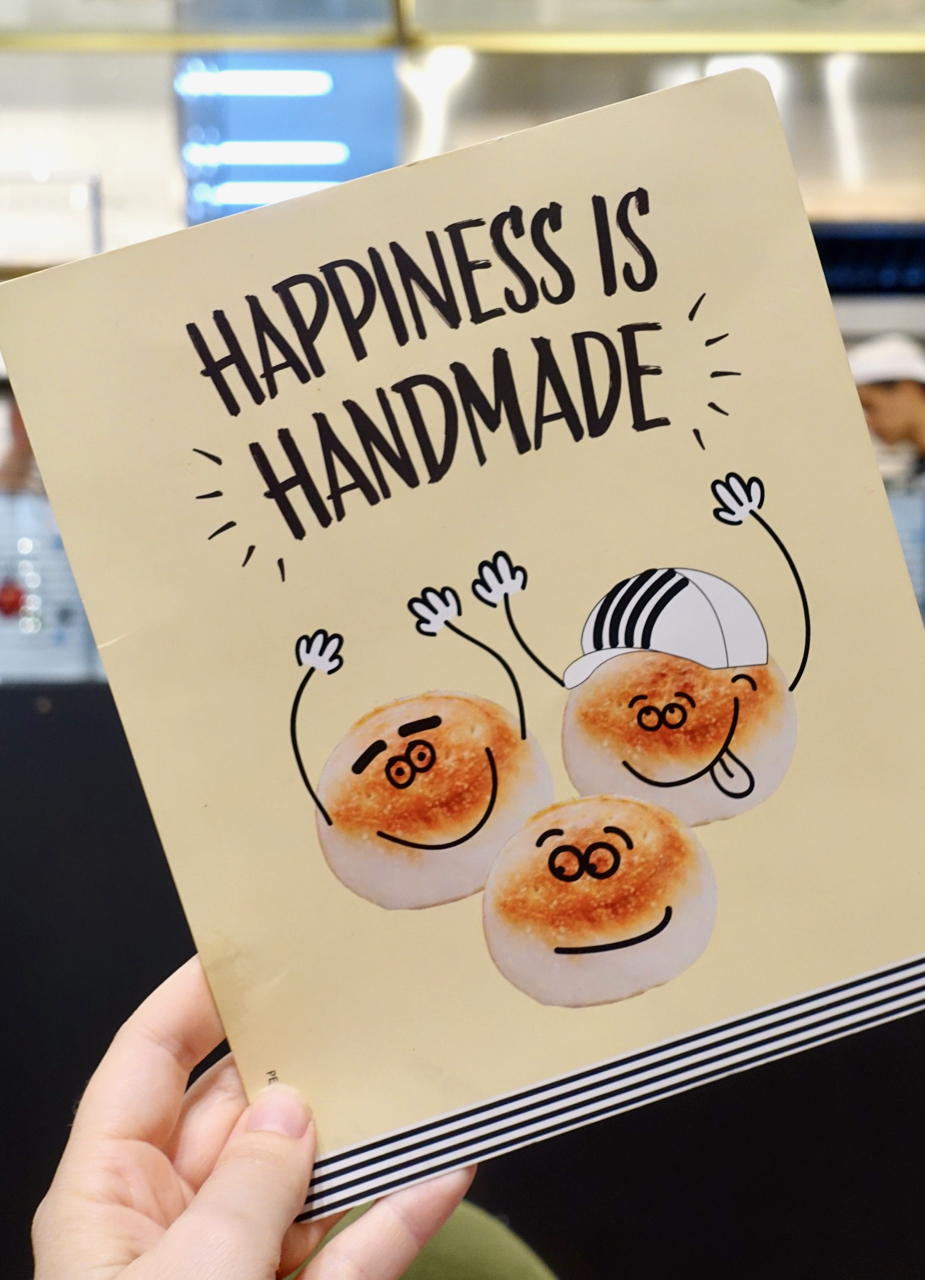 happiness is handmade.jpg