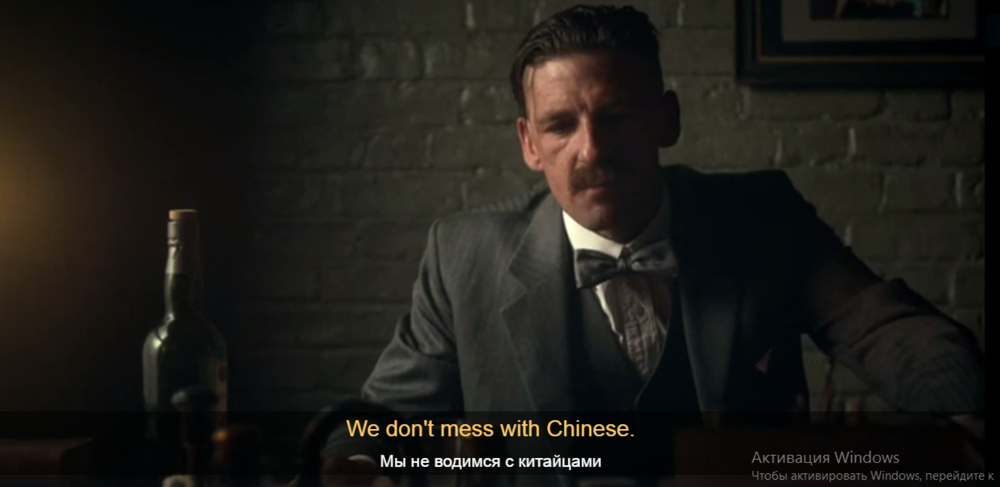 Quote: We don't mess with Chinese Context question: What does Arthur say about the Chinese?