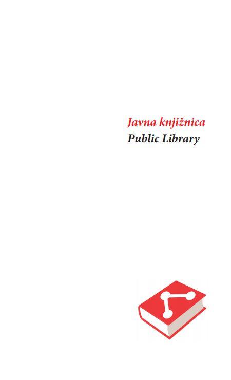 public library.JPG